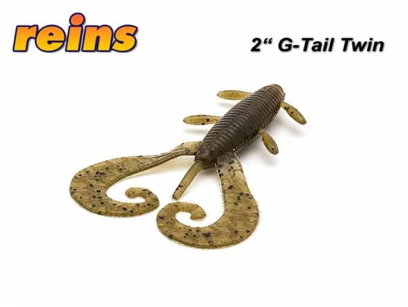 "2"" REINS G-TAIL TWIN GRUB"